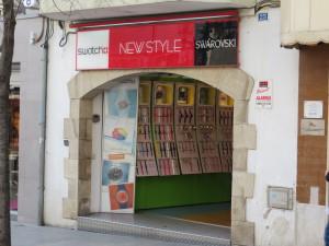 Магазины Бланеса
