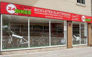 Прокат велосипедов на Коста Брава