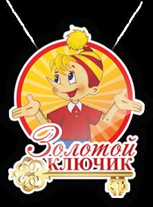 zolotoykluchik_logo